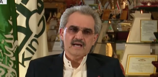 Al-Walid Bin Talal