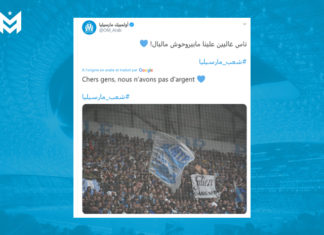 Le compte de l'OM en arabe